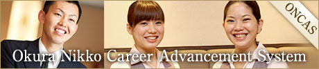 okura-career-advancement